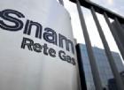 Sede di Snam Rete Gas