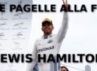 Le pagelle alla F1 2016: Lewis Hamilton