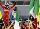 «Il mio regalo di Pasqua!»: nell'uovo di Vettel, due amare sorprese per la Mercedes