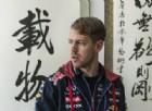 Il calcio non basta più: ora i cinesi vogliono pure la F1