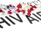 Hiv, un cocktail di farmaci riduce del 27% le morti
