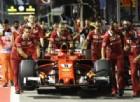 C'è almeno una buona notizia per la Ferrari: arriva dal motore