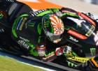 Zarco vuole la Yamaha ufficiale: «A prescindere da Valentino Rossi»