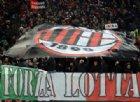 Milan: la confusione dei tifosi