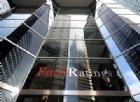 FTSE Mib: trend «rialzista» nonostante le prospettive di Fitch