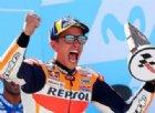 Aragon, il sigillo di Marquez. Battuti Dovizioso e Iannone. Rossi è 8°