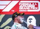Gp del Giappone: vince Bottas. Mercedes campione del mondo costruttori