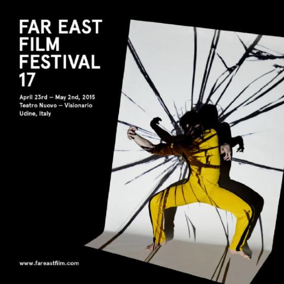 FEFF17: la nuova immagine del festival per l'edizione del 2015