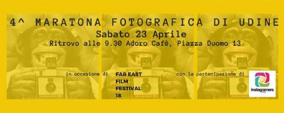 quarta edizione per la Maratona Fotografica di Udine (© Saturazioni)