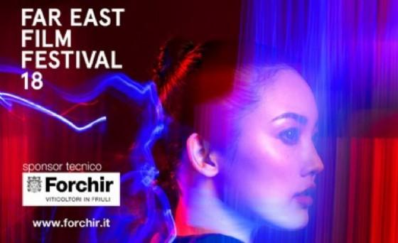 Forchir sponsor tecnico del FEFF 2016 (© Forchir)