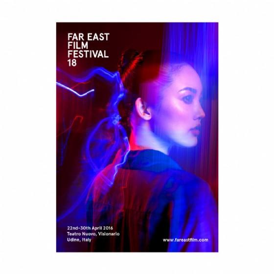 Il programma di lunedì 25 aprile (© Far East film Festival)