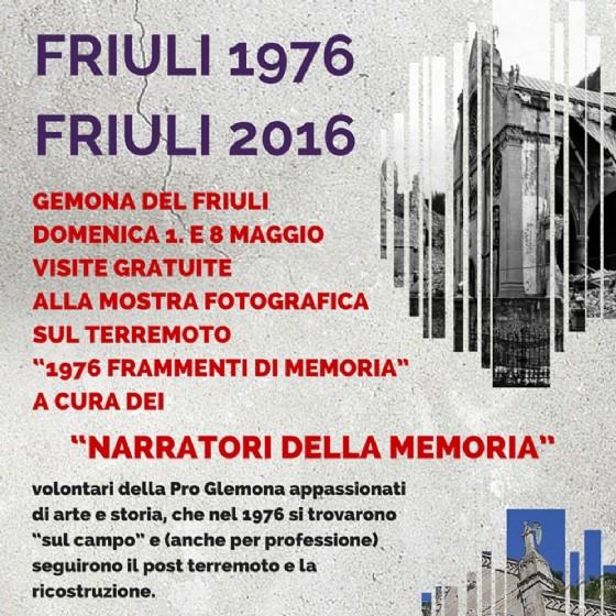 Mostra sul terremoto a Gemona (© Comune di Gemona)