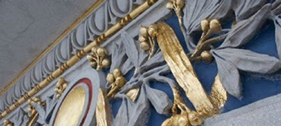 Un dettaglio del Palazzo di Fondazione Crup (© Fondazione Crup - sito)