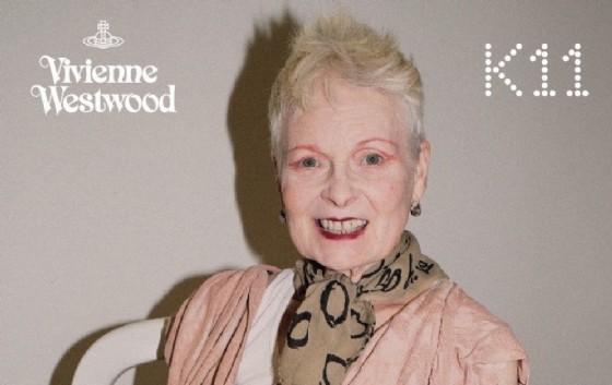 Vivienne Westwood a Shangai per Get a Life