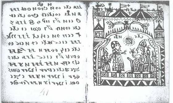 Il codice Rohonczi