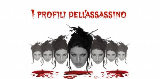 'I profili dell'assassino': presentazione alla Libreria Friuli (© Meridiano Zero)