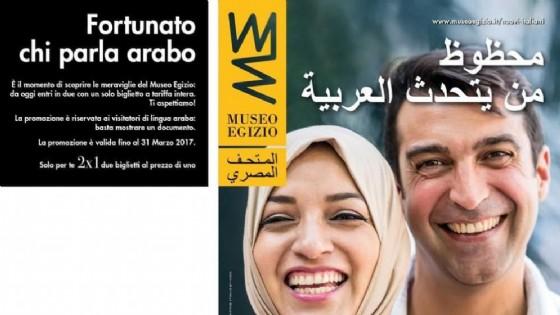 Il manifesto con cui il Museo egizio di Torino ha pubblicizzato l'ingresso scontato per chi parla arabo (© Museo egizio di Torino)