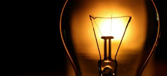 E-qube, la call per startup in campo energetico