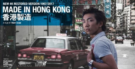 «Made in Hong Kong» torna a nuova vita grazie al Far East Film Festival di Udine (© Ufficio Stampa Far East Film Festival)