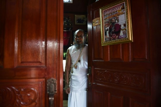 A former bank employee, Toon is at the forefront of a growing number of 'new age hermits' to crop up in Thailand's spiritual underworld -- a densely populated scene of shamans, exorcists and astrologers.