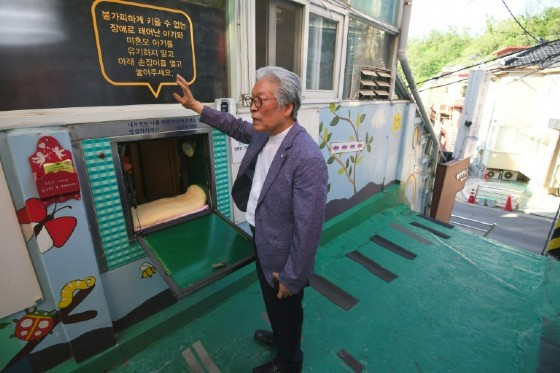 South Korean pastor Lee Jong-Rak set up a temperature-controlled chamber built into the side of his church as safe place for people to give up their babies.