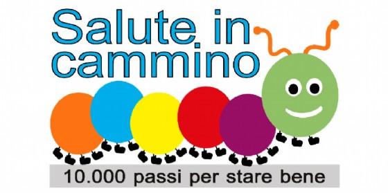 """Il logo del progetto """"Salute in Cammino"""" dell'ASL BI (© Ospedale di Biella)"""