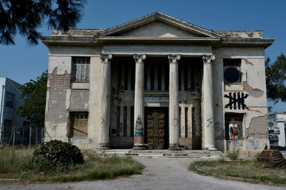 An abandoned building on the grounds of the Athens Art School