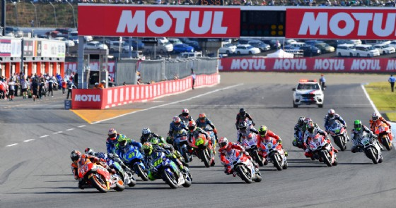 La partenza del Gran Premio del Giappone 2016