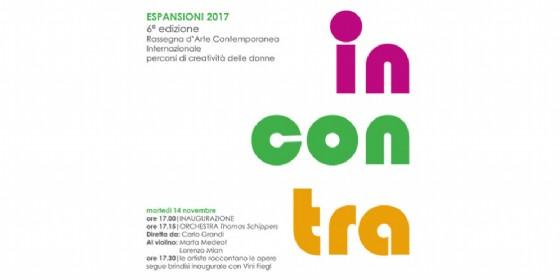 """Arte contemporanea al femminile: sesta edizione di """"Incontra"""" (© Incontra)"""