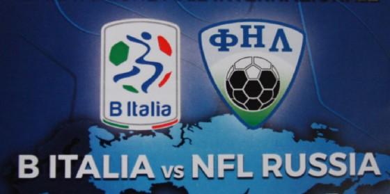 Amichevole internazionale calcio B Italia vs NFL Russia (© Comune di Pordenone)