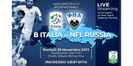 B Italia, match a Pordenone con la Russia. Piscedda chiama 18 giovani (© Lega B)