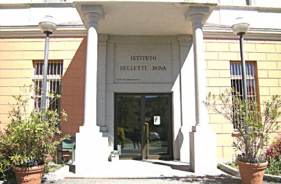 L'ingresso del Belletti Bona (© Diario di Biella)