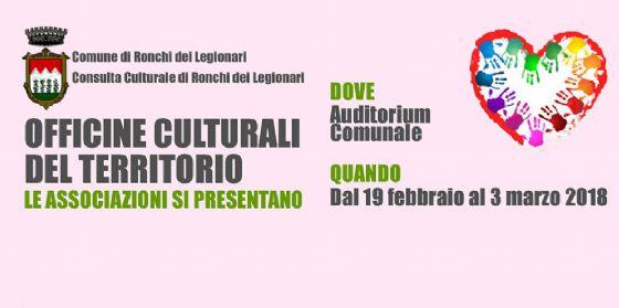 """""""Officine culturali del territorio"""", a Ronchi dei Legionari le associazioni si presentano (© Comune Ronchi dei Legionari)"""
