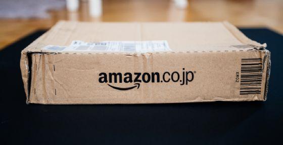 Amazon può consegnare i pacchi nel bagagliaio delle nostre auto