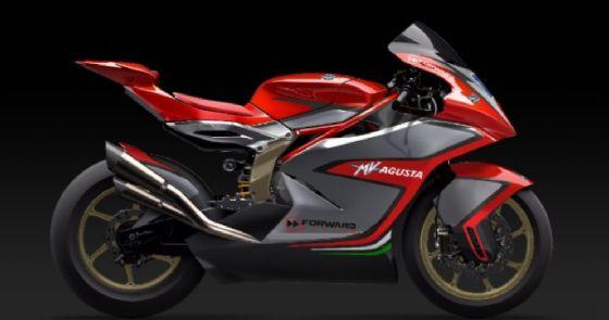 La Mv Agusta che ritornerà nel Motomondiale in classe Moto2 dal 2019