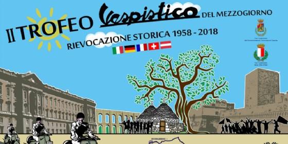 II Trofeo Vespistico del Mezzogiorno