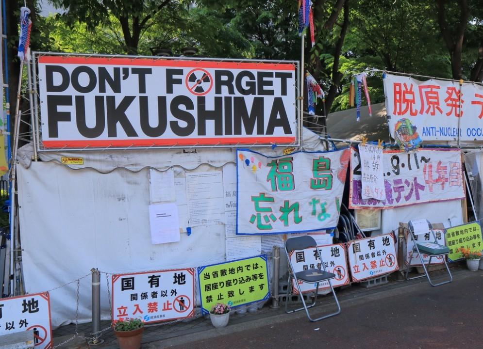 Una campagna per sostenere le popolazioni di Fukushima