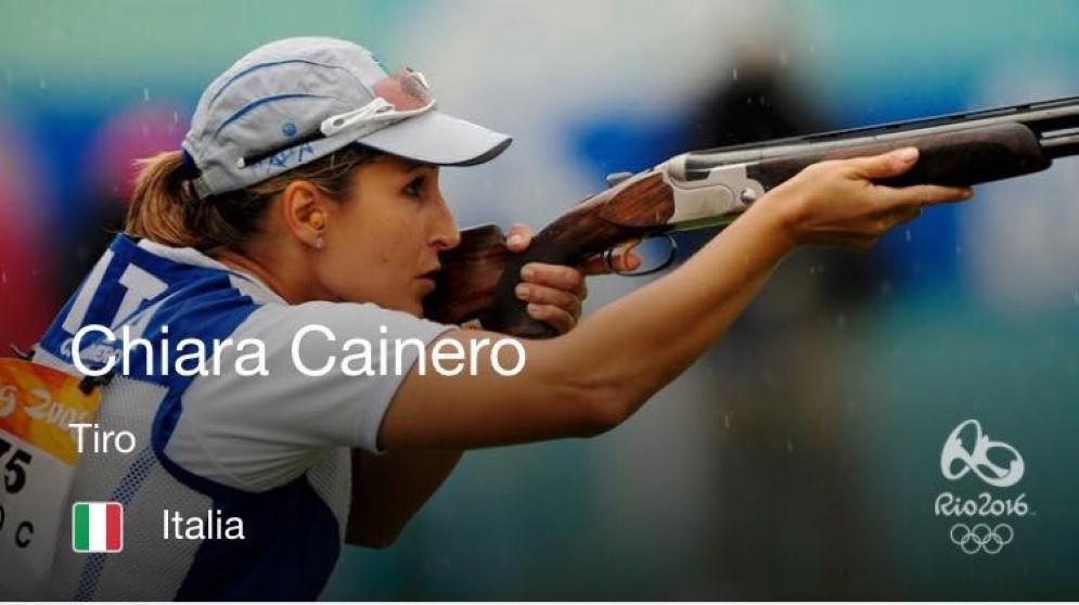 Chiara Cainero