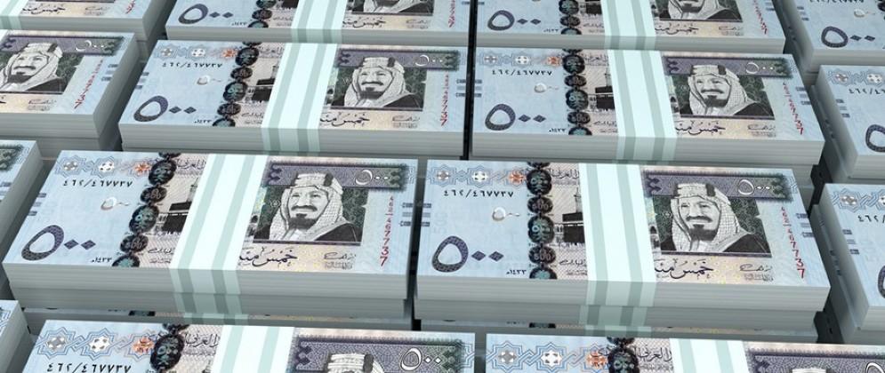 Pacchi di Rial, la moneta dell'Arabia Saudita, Paese che ha emesso 17,5 miliardi di bond