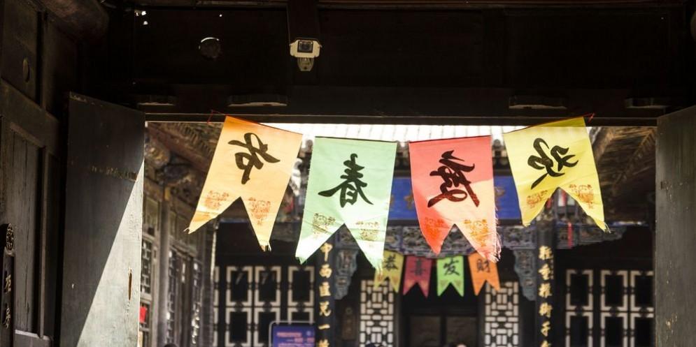 Bandiere cinesi.
