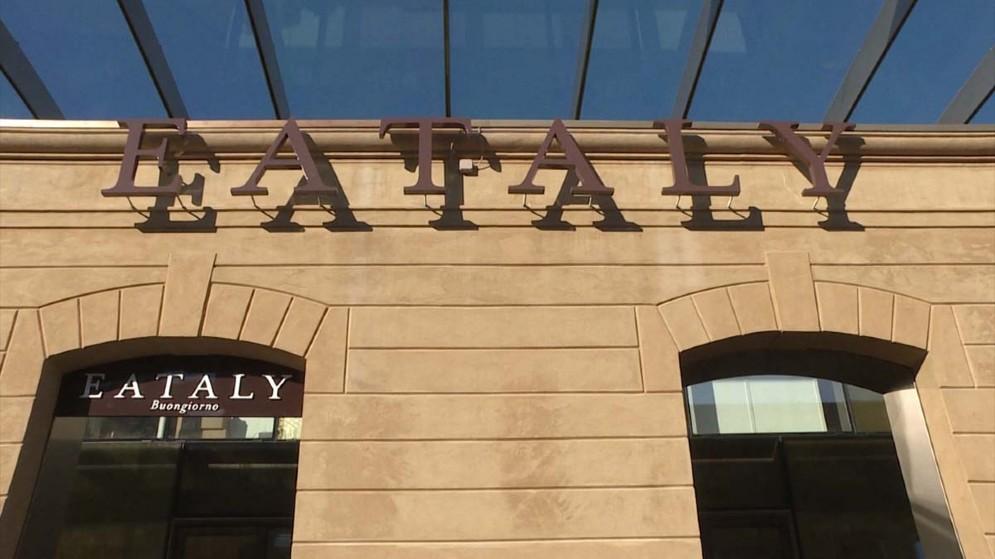 Ecco il nuovo Eataly di Trieste (© Regione Friuli Venezia Giulia)
