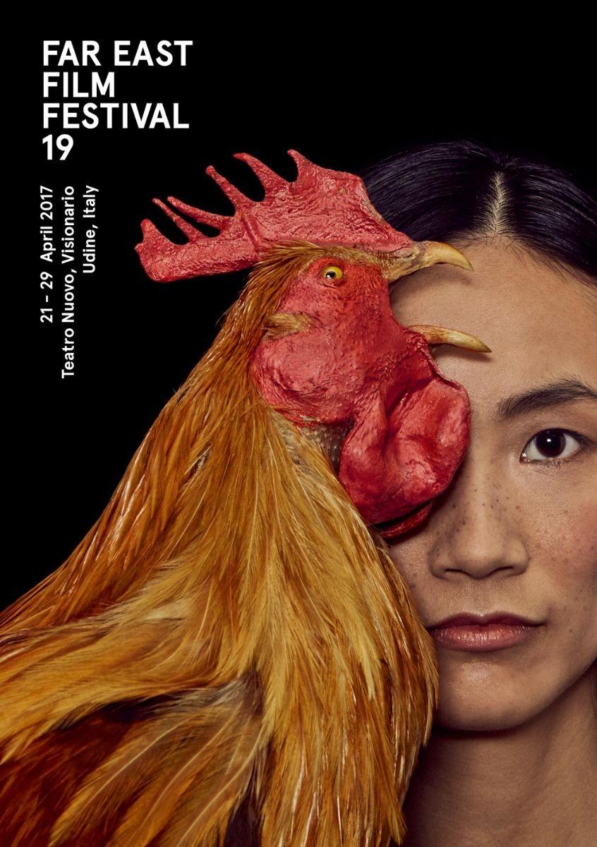Far East Film Festival: ecco l'immagine dell'edizione 19