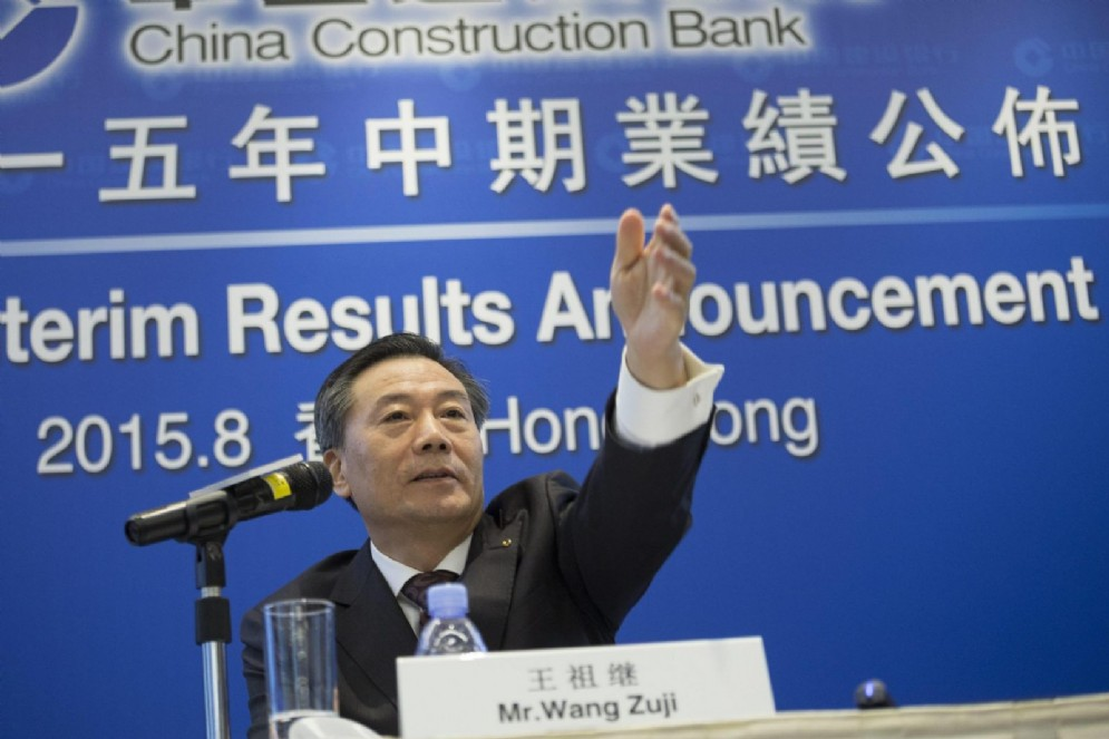 Mr. Zuji, presidente di China Construction Bank