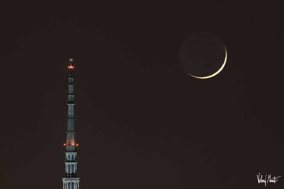 La luna incrocia il sole