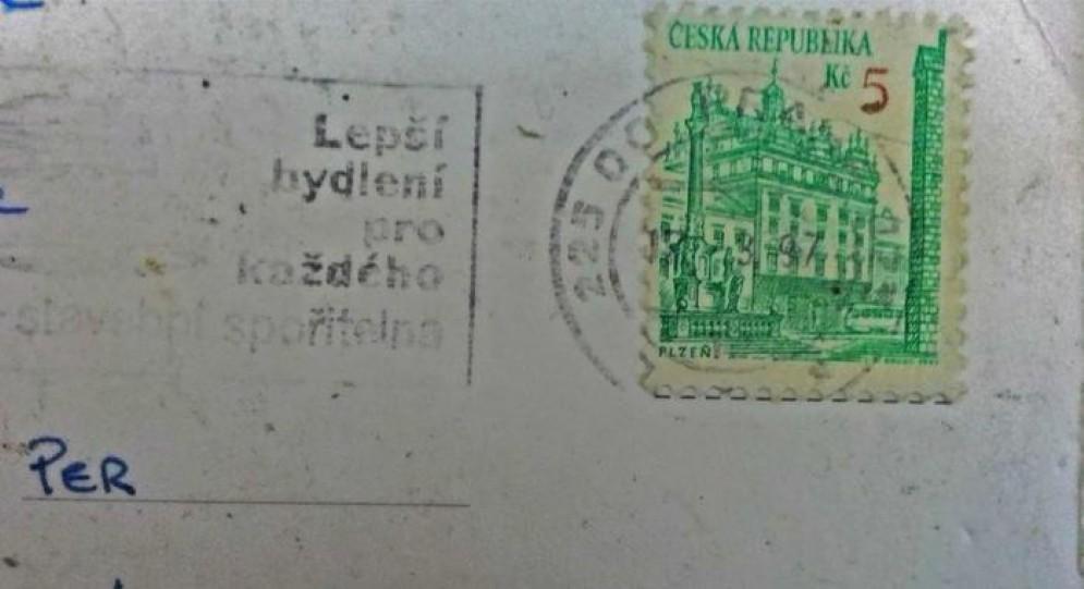 Il francobollo della cartolina