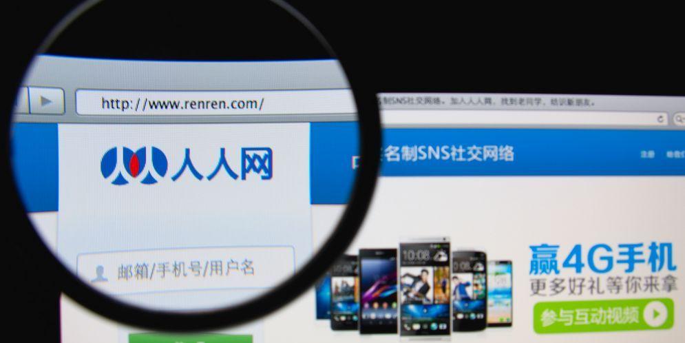 Così il Facebook della Cina sta lanciando la sua ICO