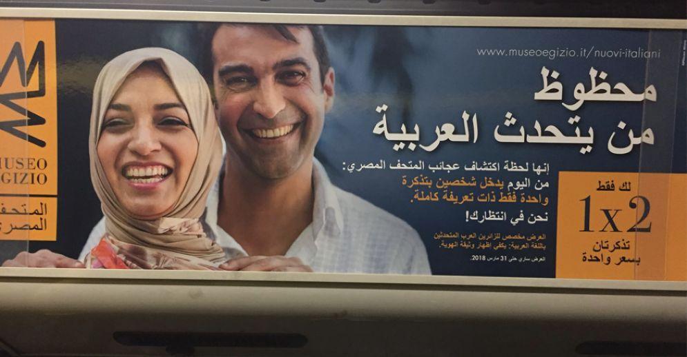 La campagna del Museo Egizio sui mezzi Gtt
