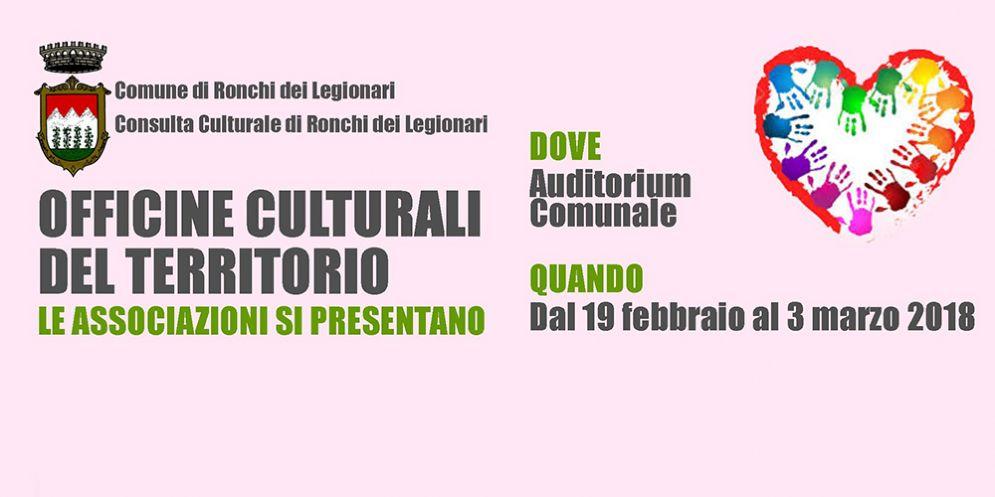 """""""Officine culturali del territorio"""", a Ronchi dei Legionari le associazioni si presentano"""
