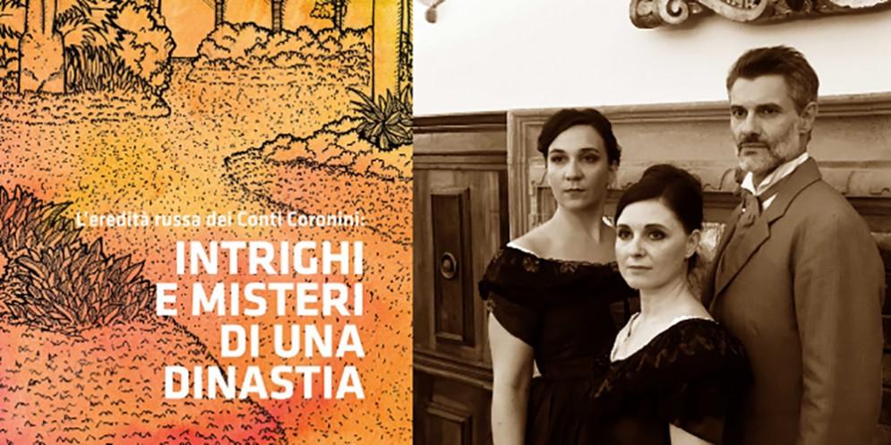 """Gorizia, sei nuovi appuntamenti su """"Intrighi e misteri di una dinastia"""" a Palazzo Coronini"""