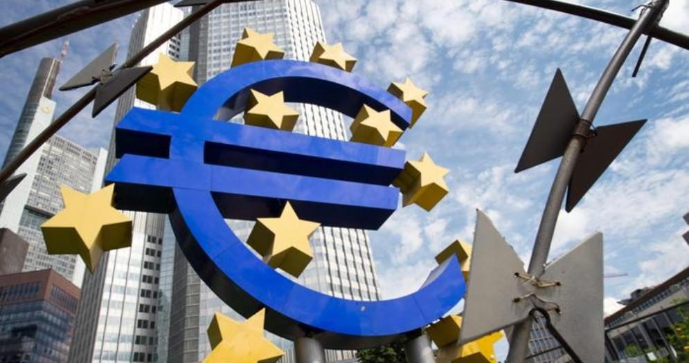 La sede della Banca Centrale Europea